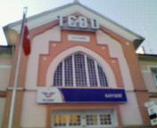 カイセリ駅
