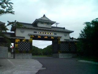 小田川温泉1