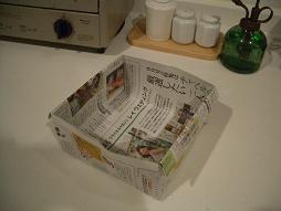 新聞紙のゴミ入れ