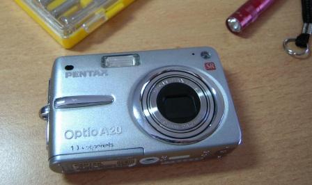 25 jun 2009 pentax camera2