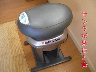 s-DSCN5954.jpg