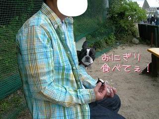 s-DSCN7515.jpg