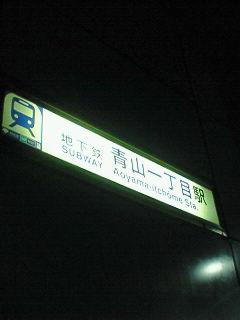 200801140011122