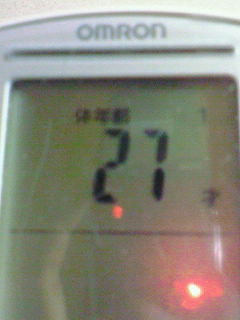 20080523001826