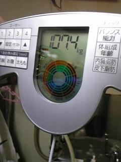 20080820000621