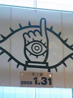 20090217224036