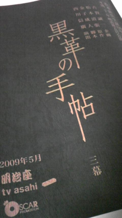20090331013710