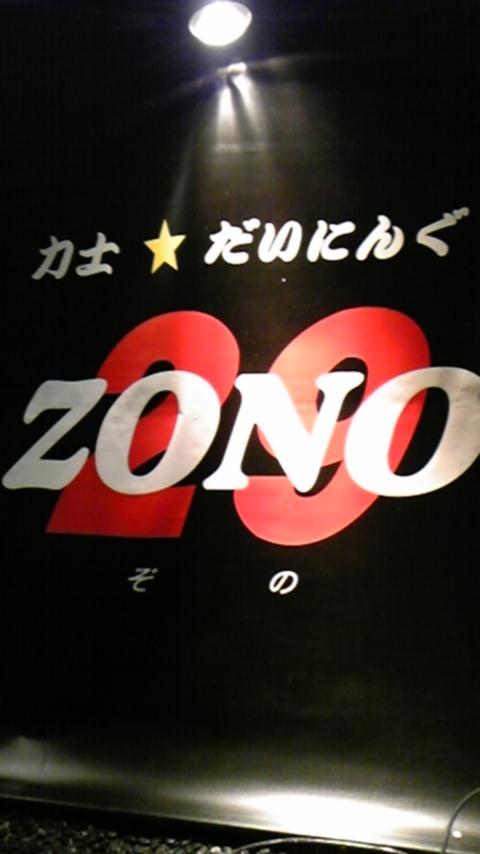 20090409235025
