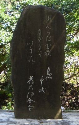 007ishado-kahi2.jpg