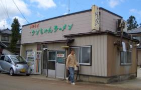 tsuru-ken2.jpg