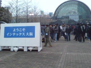 20080120072109.jpg
