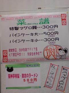 20081013123744.jpg