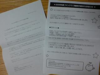 20081218164848.jpg