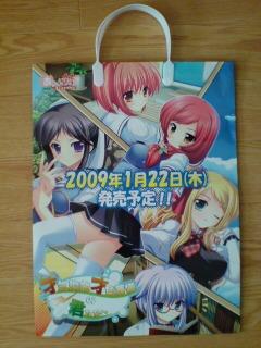 20081223080832.jpg