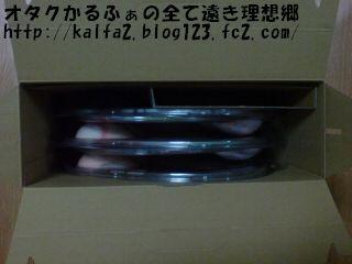 200812251040401.jpg