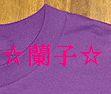 ムラサキTシャツ