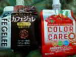 カフェジュレ&COLOR CARE