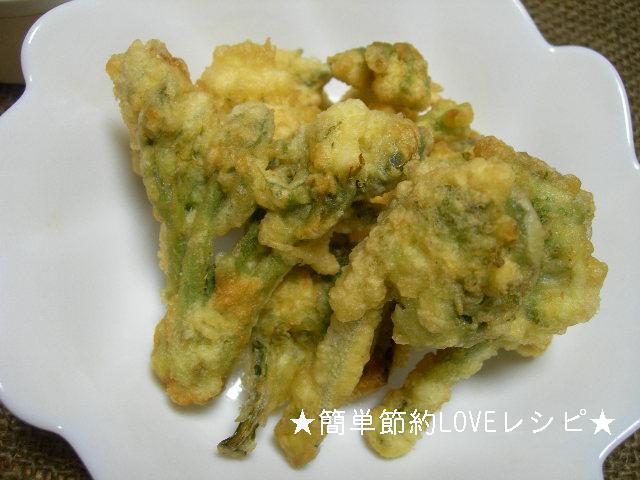 たらの芽とこごみ天ぷら