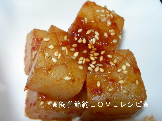 コンニャクのピリ辛炒り煮