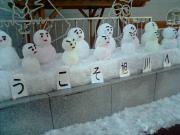 旭川冬まつり雪だるま