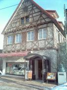 カールレイモン元町店店舗