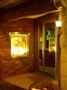 第一洋食店店舗