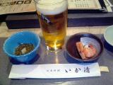 いか清ビール