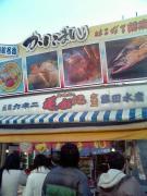 カネニ店舗