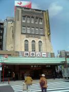 神谷バー店舗1