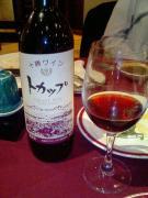 池田ワイン城トカップ