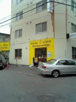 Peachpit&Indigo店舗