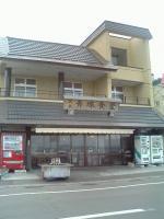 青塚食堂店舗