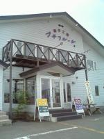 プチフルール店舗
