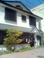 松前屋店舗
