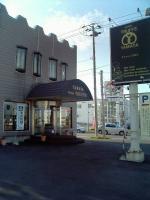 プチトリフ山屋店舗