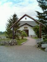 田村牧場店舗