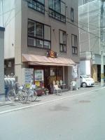 らっきょ店舗
