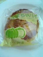 御園菓子店かぼちゃパイ1