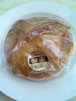 御園菓子店ミニアップルパイ1