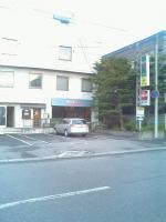 ダッチ店舗