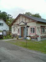 牛小屋アイス店舗
