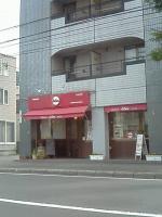ルシュクレ店舗