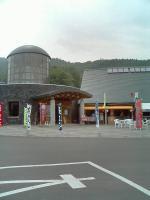 サロマ道の駅店舗