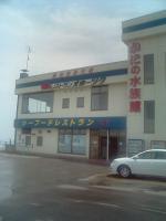 網走海鮮市場店舗