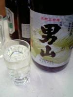 馬場ホルモン日本酒
