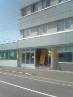 第一会館店舗