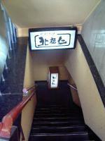 北福仁入口