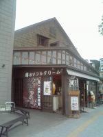 北一ホール店舗