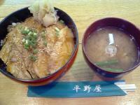 平野屋炙り銀かれい丼1