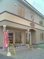 高橋菓子パン店店舗